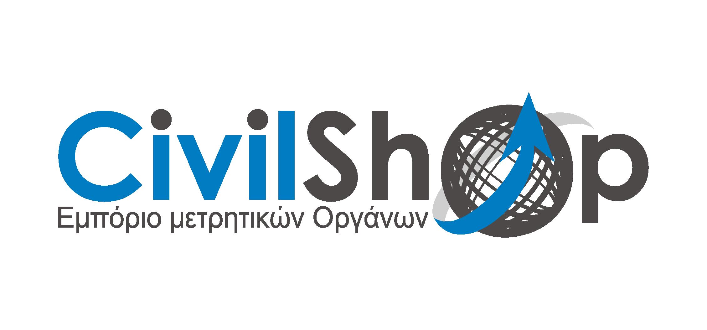 CivilShop GR